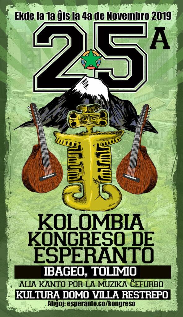 Cartel Oficial 25a KKE