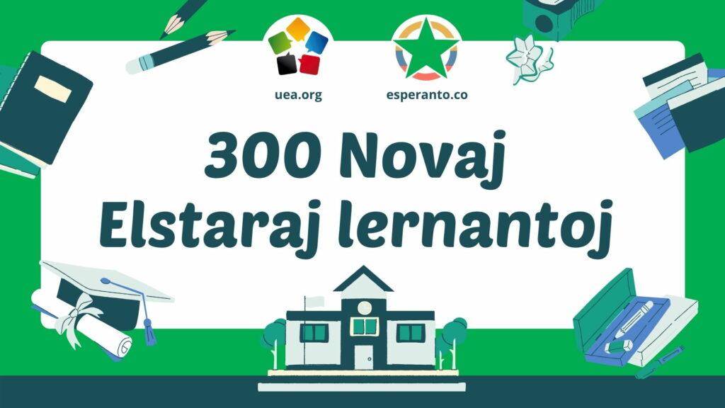 300 Novaj Elstaraj Lernantoj 1